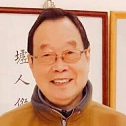 郭本厚 講師