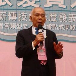 傅萬壽 講師